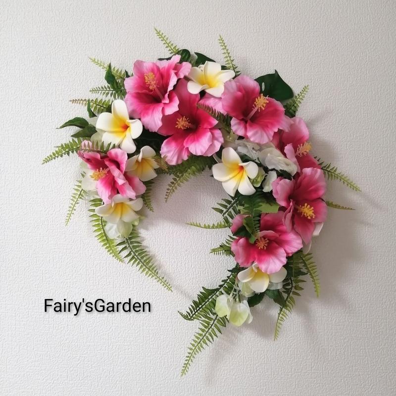 f:id:fairysgarden:20211015051453j:plain