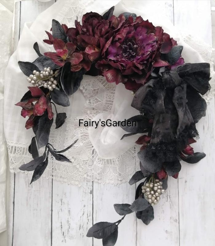 f:id:fairysgarden:20211015051531j:plain