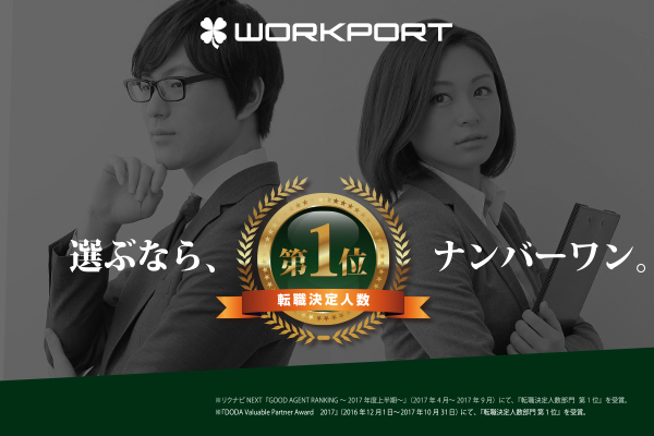 //ck.jp.ap.valuecommerce.com/servlet/referral?sid=3390570&pid=885523186