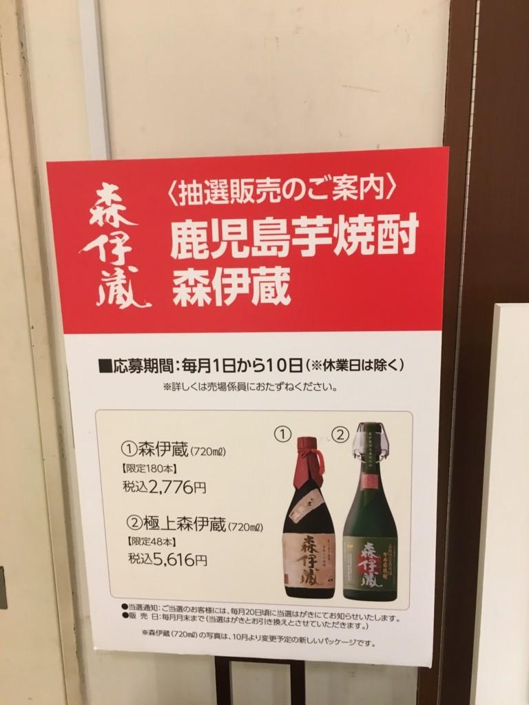 f:id:fake-jizo:20171118185220j:plain