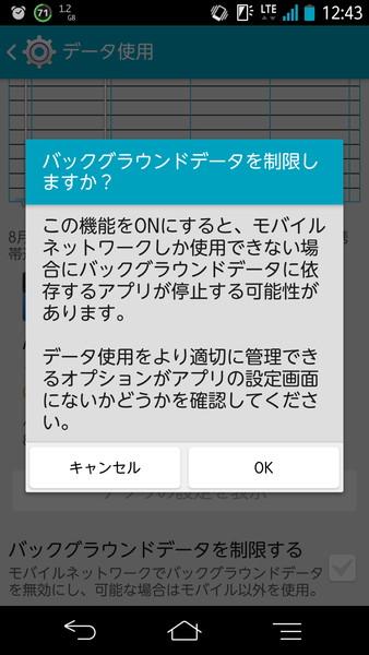 f:id:fake_fake:20140819180037j:plain