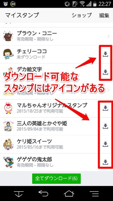 f:id:fake_fake:20150504232454j:plain
