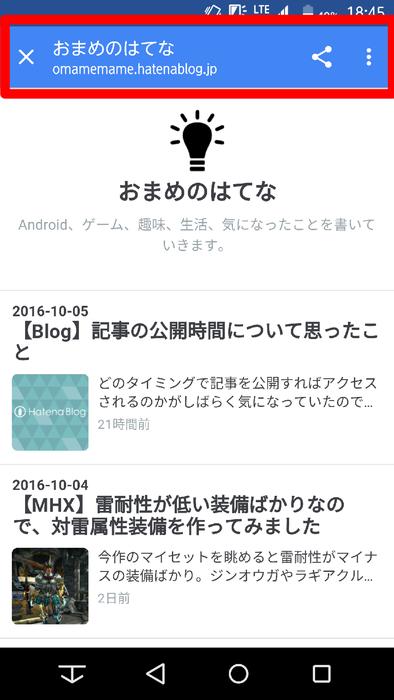 f:id:fake_fake:20161007224624p:plain