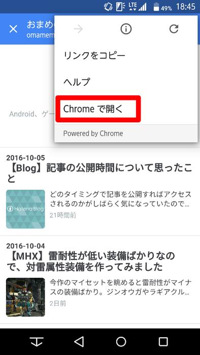 f:id:fake_fake:20161007225124p:plain