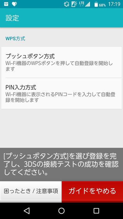 f:id:fake_fake:20161229213201p:plain