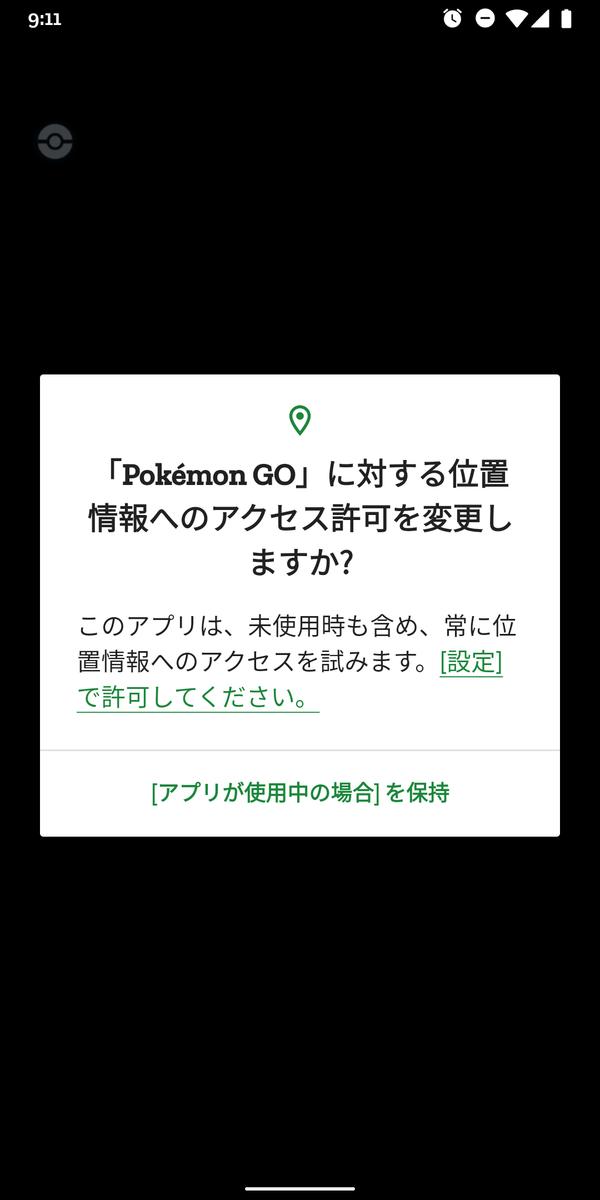 f:id:fake_fake:20201017170923p:plain