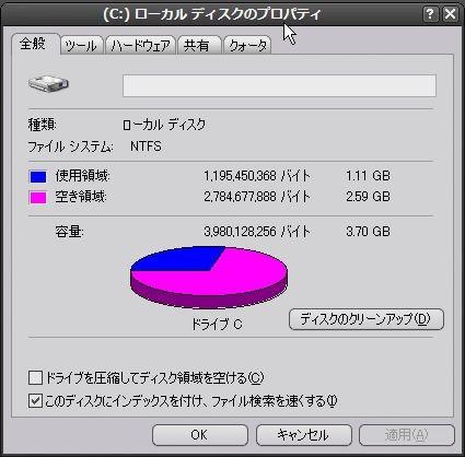 f:id:fakira:20080530173503j:image