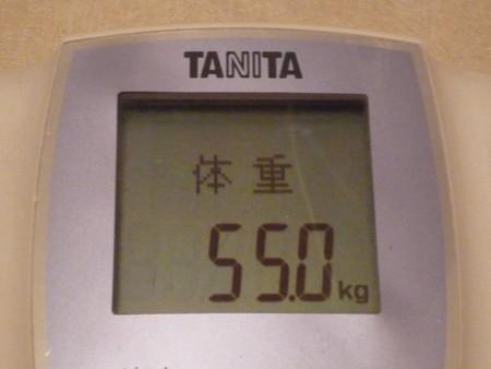 20090818161034