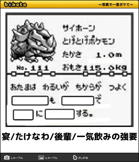 f:id:falchion9:20170923060723p:plain