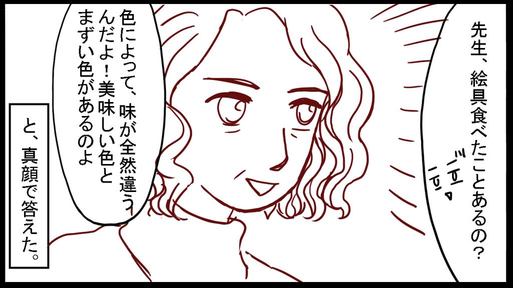 f:id:falchion9:20181204233119j:plain
