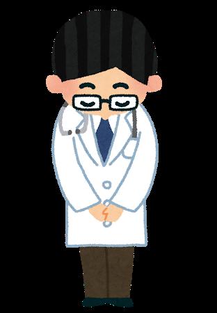 f:id:family-doctor-shin:20201118184206p:plain