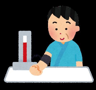 f:id:family-doctor-shin:20201122234559p:plain