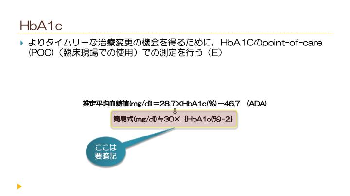 f:id:family-doctor-shin:20201207215359p:plain