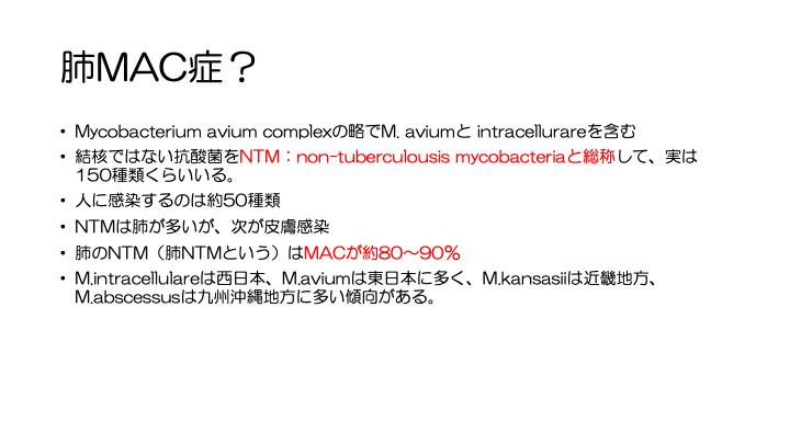 f:id:family-doctor-shin:20201207215437p:plain