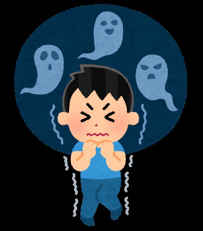 f:id:family-doctor-shin:20201210201634p:plain