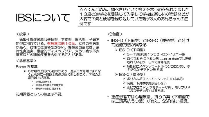 f:id:family-doctor-shin:20201211225021p:plain