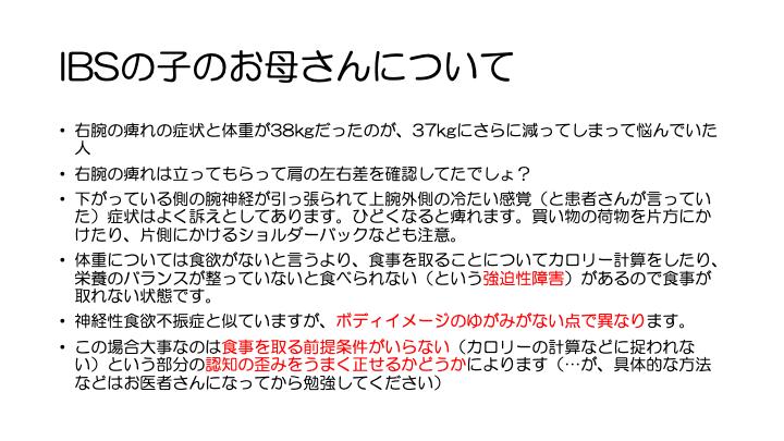 f:id:family-doctor-shin:20201211225038p:plain