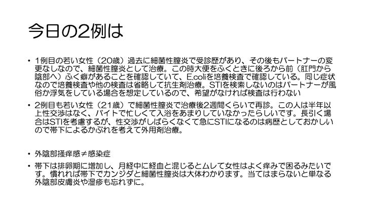 f:id:family-doctor-shin:20201223214959p:plain