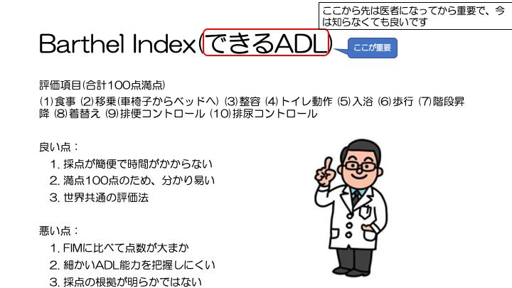f:id:family-doctor-shin:20201224230225p:plain