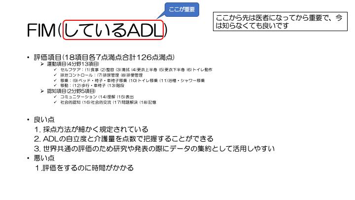 f:id:family-doctor-shin:20201224230245p:plain