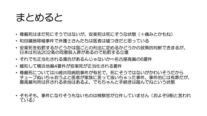 f:id:family-doctor-shin:20201225210051p:plain