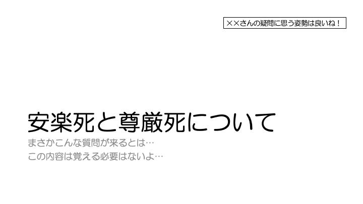 f:id:family-doctor-shin:20201225211833p:plain