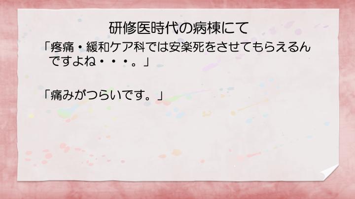 f:id:family-doctor-shin:20201225211837p:plain