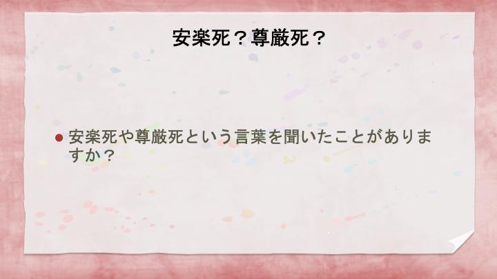 f:id:family-doctor-shin:20201225211841p:plain