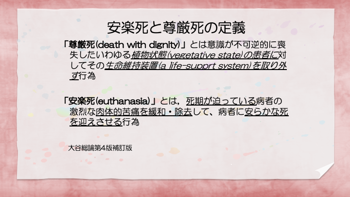 f:id:family-doctor-shin:20201225211845p:plain