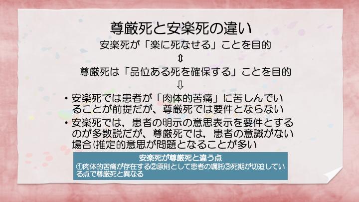 f:id:family-doctor-shin:20201225211850p:plain