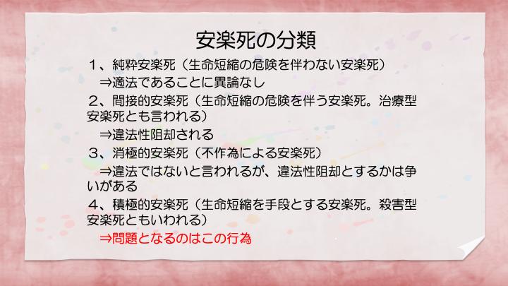 f:id:family-doctor-shin:20201225211854p:plain