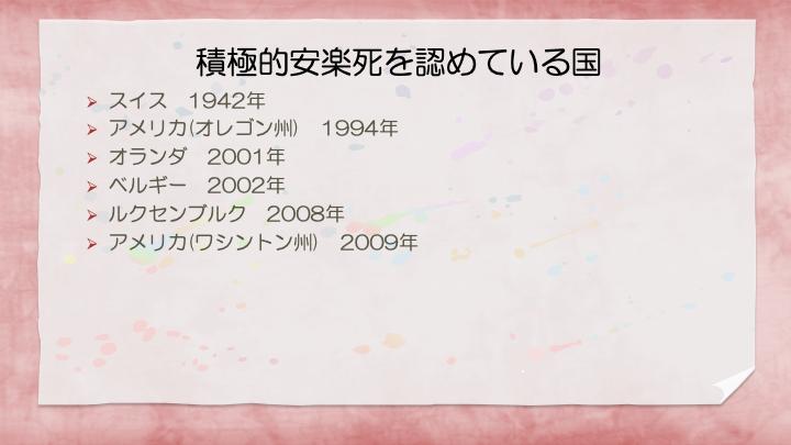 f:id:family-doctor-shin:20201225211858p:plain