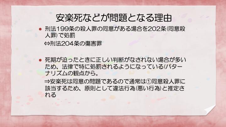 f:id:family-doctor-shin:20201225211906p:plain