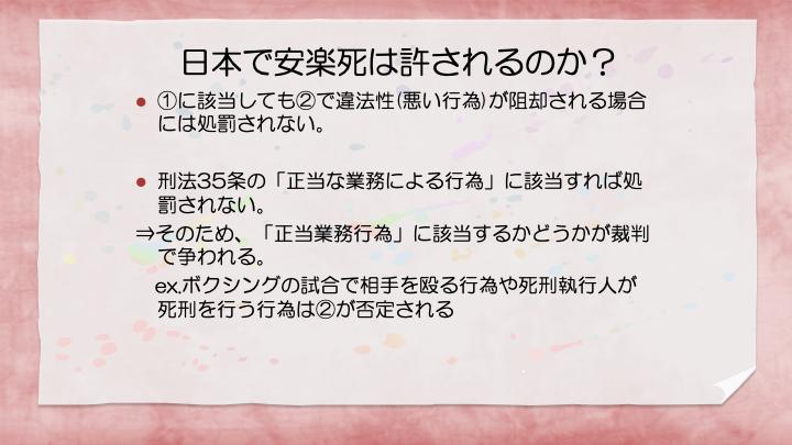 f:id:family-doctor-shin:20201225211910p:plain