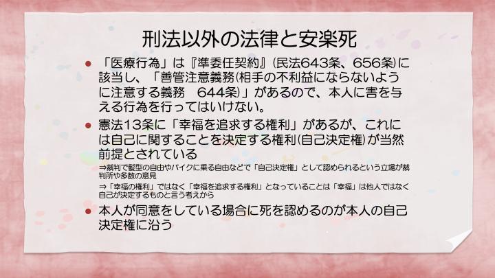 f:id:family-doctor-shin:20201225211915p:plain