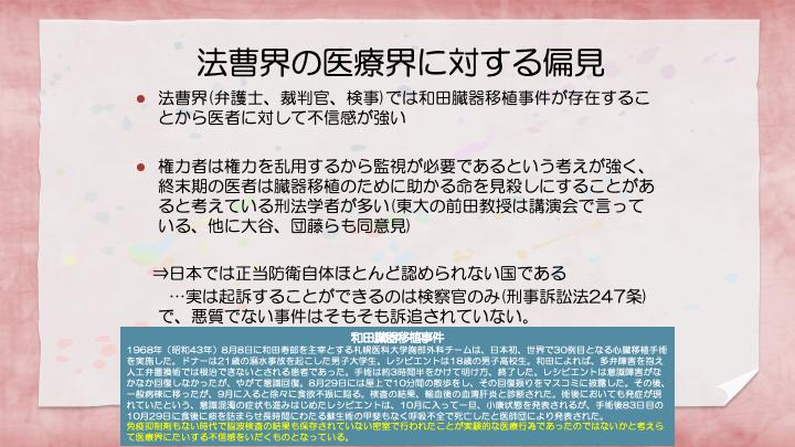 f:id:family-doctor-shin:20201225211919p:plain