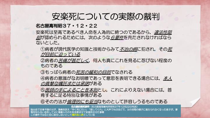 f:id:family-doctor-shin:20201225211923p:plain
