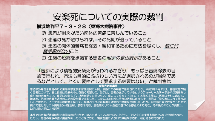 f:id:family-doctor-shin:20201225211927p:plain