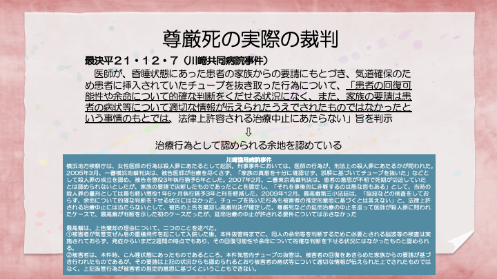 f:id:family-doctor-shin:20201225211932p:plain