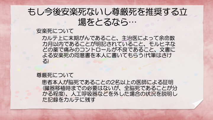 f:id:family-doctor-shin:20201225211936p:plain