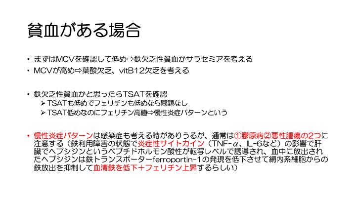 f:id:family-doctor-shin:20201226224832p:plain