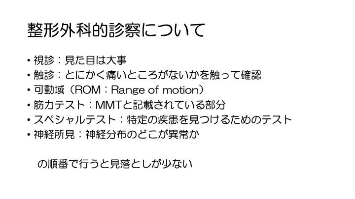 f:id:family-doctor-shin:20201226230327p:plain