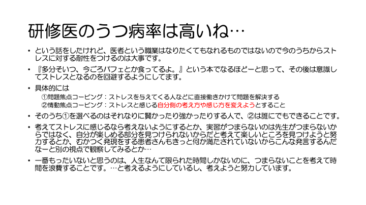 f:id:family-doctor-shin:20201230011048p:plain