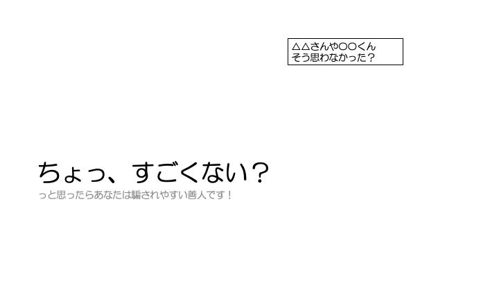 f:id:family-doctor-shin:20201230022325p:plain