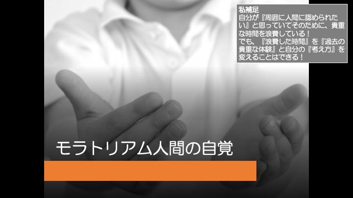 f:id:family-doctor-shin:20201230023855p:plain