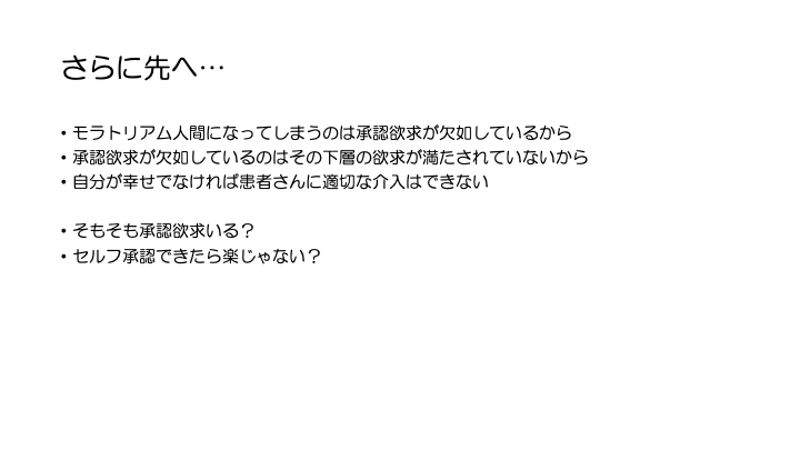 f:id:family-doctor-shin:20201230024759p:plain