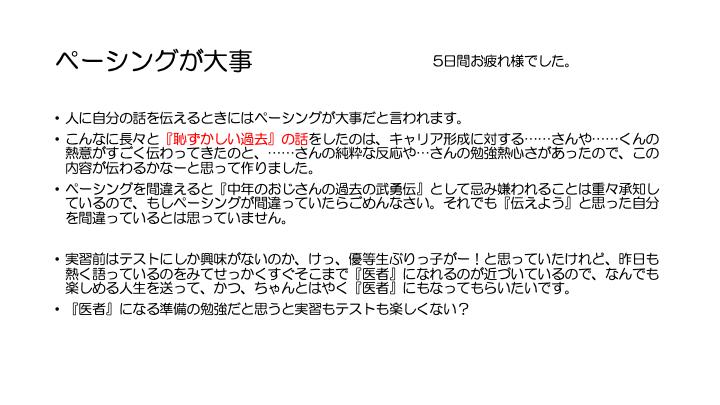 f:id:family-doctor-shin:20201230042205p:plain