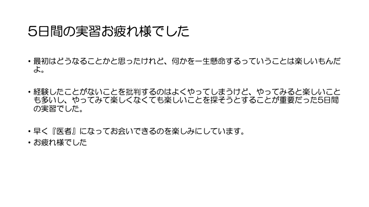 f:id:family-doctor-shin:20201230042509p:plain