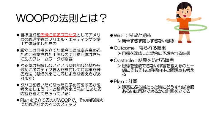 f:id:family-doctor-shin:20210120222958p:plain