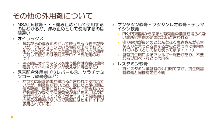f:id:family-doctor-shin:20210126005440p:plain